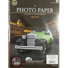 Фотобумага, матовая самоклеющаяся, A4, 128г/м2, 20 л.